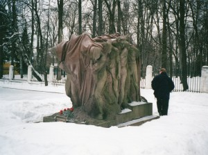 Statue of Lenin's body being carried out of the house and John!